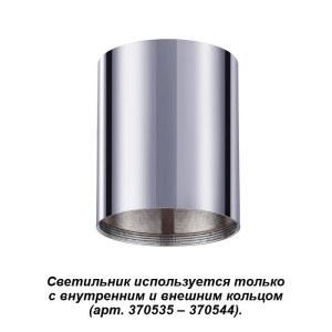 Накладной светильник-370531-foto