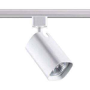 Трековый светильник — 370552 — NOVOTECH 50W
