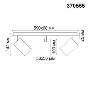 Накладной светильник — 370555 — NOVOTECH 50W