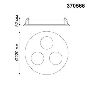 Встраиваемый светильник — 370566 — NOVOTECH 3*50W