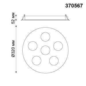 Встраиваемый светильник-370567-shema