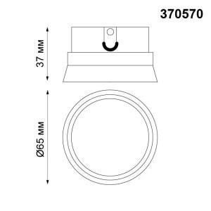 Декоративное кольцо к артикулам 370565 — 370567 — 370570 — NOVOTECH