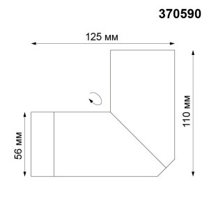 Светильник накладной — 370590 — NOVOTECH 50W