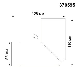 Светильник накладной — 370595 — NOVOTECH 50W