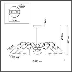 Люстра на штанге — 3709/7C — LUMION — Мощность 7*60W