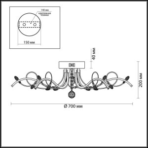 Люстра потолочная — 3710/36CL — LUMION — Мощность 36W