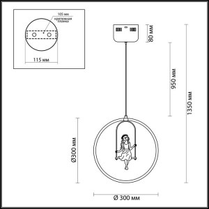 Подвес — 3718/18L — LUMION — Мощность 18W