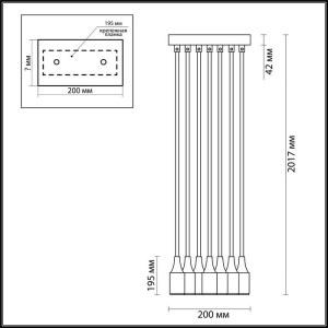 Светильник подвесной «паук» — 3719/8 — LUMION — Мощность 8*60W