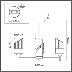 Люстра потолочная — 3737/3C — LUMION — Мощность 3*60W