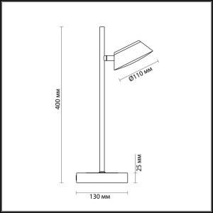 Настольная лампа — 3746/5TL — LUMION — Мощность