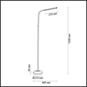 Торшер — 3754/6FL — LUMION — Мощность 6W