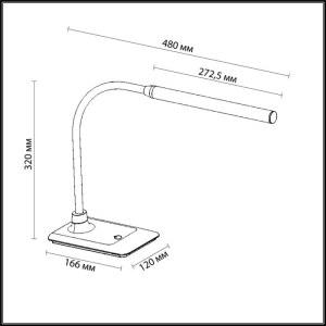 Настольная лампа — 3754/6TL — LUMION — Мощность 6W