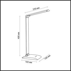 Настольная лампа — 3757/7TL — LUMION — Мощность 7W