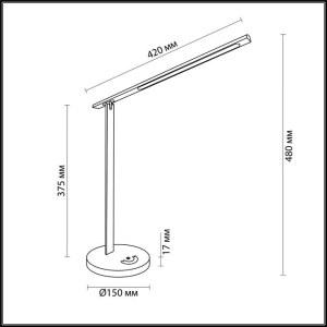 Настольная лампа — 3759/7TL — LUMION — Мощность 7W