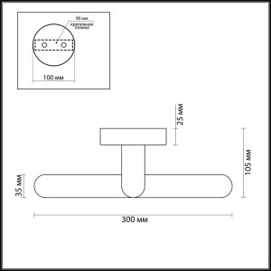 Подсветка для картин с выкл. — 3763/10WL — LUMION — Мощность 10W
