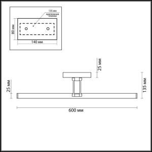 Подсветка для картин с выкл. — 3767/12WL — LUMION — Мощность 12W