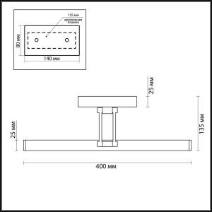 Подсветка для картин с выкл. — 3768/8WL — LUMION — Мощность 8W