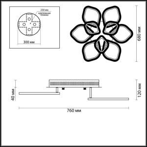 Люстра потолочная — 3770/99CL — LUMION — Мощность 130W