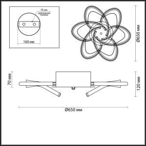 Люстра потолочная — 3772/57CL — LUMION — Мощность 57W
