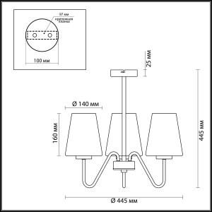 Люстра на штанге — 3791/3C — LUMION — Мощность 3*60W