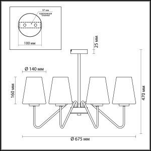 Люстра на штанге — 3791/8C — LUMION — Мощность 8*60W