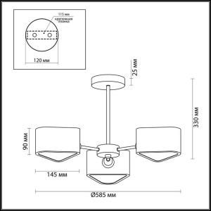 Люстра потолочная — 4406/3C — LUMION — Мощность 3*40W