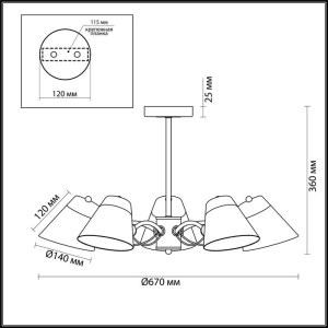 Люстра потолочная — 4407/5C — LUMION — Мощность 5*40W