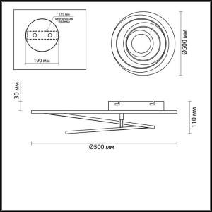 Люстра потолочная — 4425/99CL — LUMION — Мощность 130W