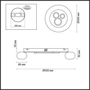 Люстра потолочная — 4427/98CL — LUMION — Мощность 98W