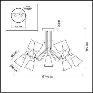 Люстра потолочная — 4428/10C — LUMION — Мощность 10*40W
