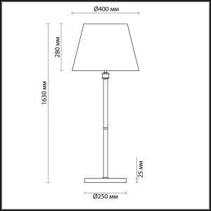 Торшер — 4429/1F — LUMION — Мощность 1*40W