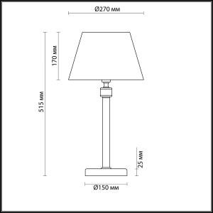 Настольная лампа — 4429/1T — LUMION — Мощность 1*40W