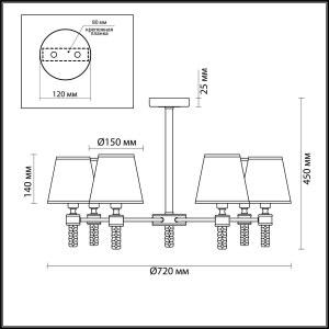 Люстра потолочная — 4429/6C — LUMION — Мощность 6*40W