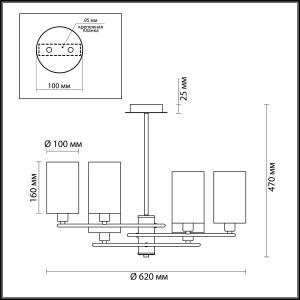 Люстра потолочная — 4431/6C — LUMION — Мощность 6*40W