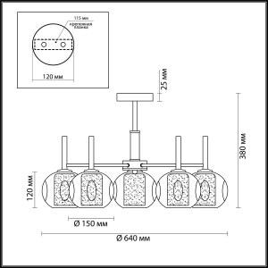 Люстра потолочная — 4432/5C — LUMION — Мощность 5*40W