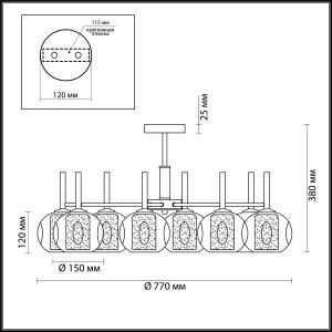 Люстра потолочная — 4432/8C — LUMION — Мощность 8*40W