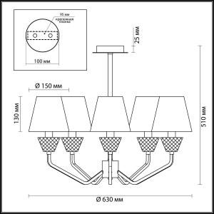 Люстра потолочная — 4433/5C — LUMION — Мощность 5*40W