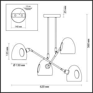 Люстра потолочная — 4434/4C — LUMION — Мощность 4*40W