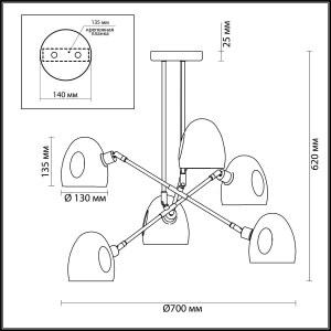 Люстра потолочная — 4434/6C — LUMION — Мощность 6*40W