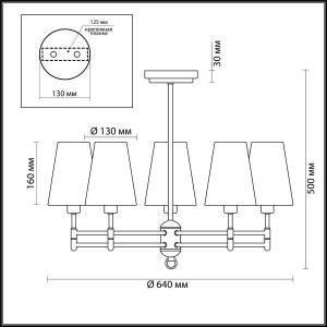 Люстра потолочная — 4436/5C — LUMION — Мощность 5*40W