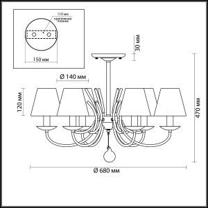 Люстра потолочная — 4437/6C — LUMION — Мощность 6*40W