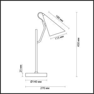 Настольная лампа — 4439/1T — LUMION — Мощность 1*40W