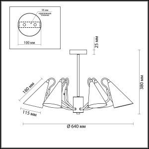 Люстра потолочная — 4439/6C — LUMION — Мощность 6*40W