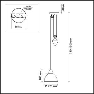 Подвес — 4440/1 — LUMION — Мощность 1*60W