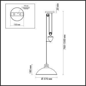 Подвес — 4441/1 — LUMION — Мощность 1*60W