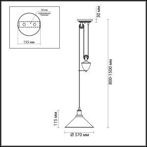 Подвес — 4442/1 — LUMION — Мощность 1*60W