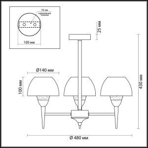 Люстра потолочная — 4446/3C — LUMION — Мощность 3*40W