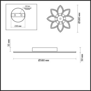 Люстра потолочная — 4447/99CL — LUMION — Мощность 108W