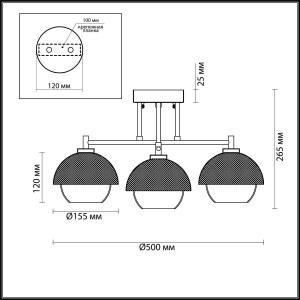 Люстра потолочная — 4456/4C — LUMION — Мощность 4*60W