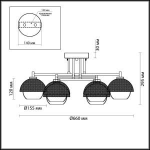 Люстра потолочная — 4456/6C — LUMION — Мощность 6*60W